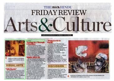 Exhibition | The Hindu
