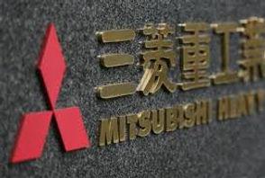 Купить запасные части для двигателя Mitsubishi в наличии