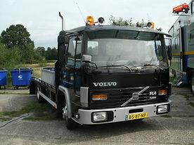 Запасные части для грузовиков Volvo