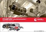 Каталог запасных частей stamford HC