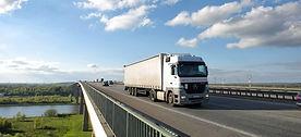 Запасные части для грузовиков и автобусов