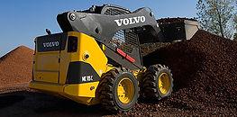 Погрузчик с бортовым поворотом Volvo Construction Equipment