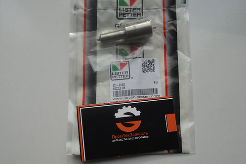 351-21451 Распылитель топливной форсунки