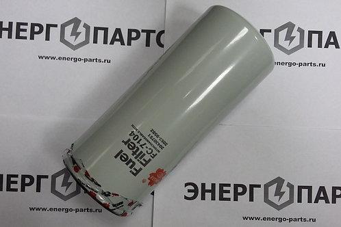 FC-7104 Топливный фильтр аналог 0020922801