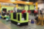 Завод генераторных установок PRAMAC