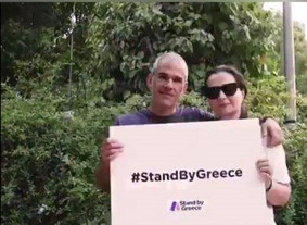 Stand by Greece