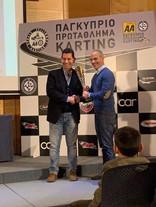 Παγκύπριο Πρωτάθλημα karting