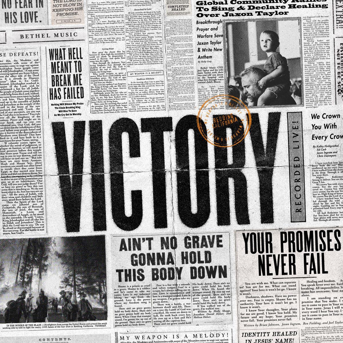 Victory 1200x1200bb.jpg