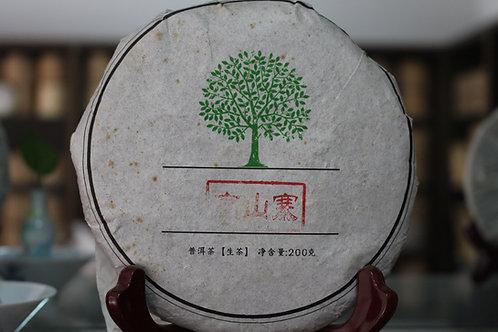 Gaoshan 高山 2014 Autumn Gushu (200g cake)