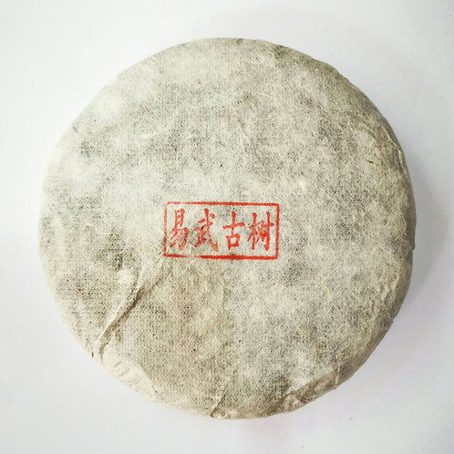Yiwu Gushu QCBZ - 2020 Spring Gushu (200g cake)