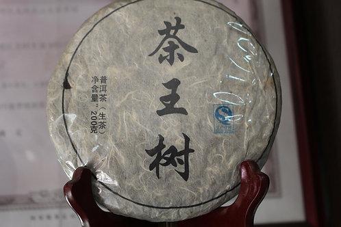 Chawangshu 茶王树 - 2012 Spring Gushu (200g cake)