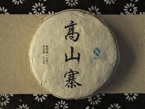 Gaoshan Gushu 高山寨 - 2018 Spring (200g cake)