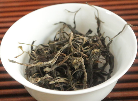 2018 Yiwu Maocha - Free samples with every order in May