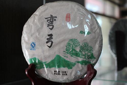 Wangong 弯弓 - 2013 Spring Gushu (200g cake)