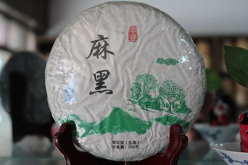 2013 Spring - Yiwu Gushu Explorer Pack