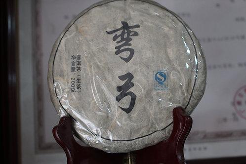 2012 Spring - Yiwu Gushu Explorer Pack (100g, 5x20g)