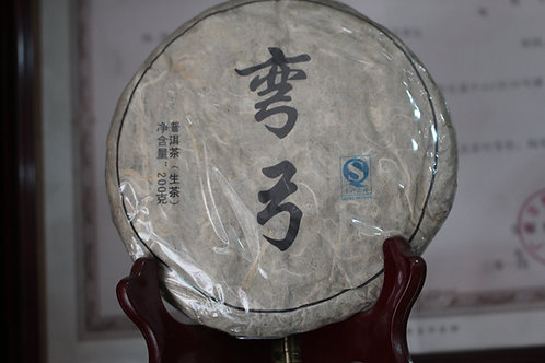 Wangong 弯弓 - 2012 Spring Gushu (200g cake)