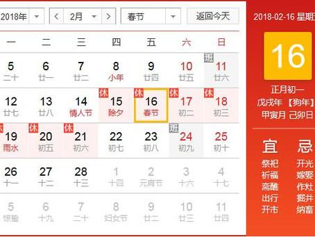 Chinese New Year and shipping shutdown