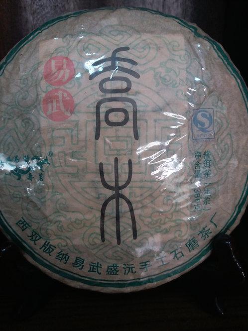 Yiwu Early Spring Arbor Tree (易武早春乔木) - 2012 Spring (380g cake)