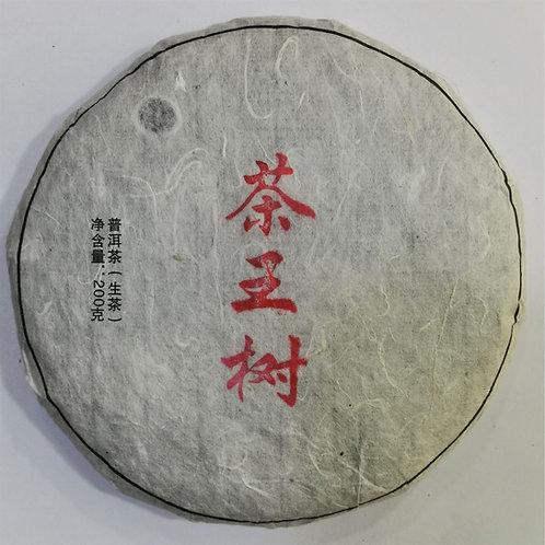 Chawangshu 茶王树 - 2019 Spring Gushu (200g cake)