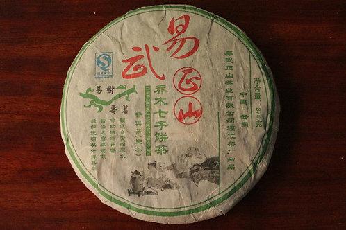 Yiwu Zhengshan (易武古树) - 2007 (375g cake)