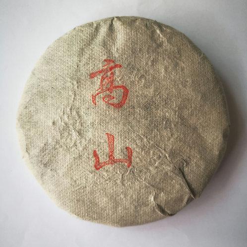 Gaoshan Gushu 高山寨 - 2020 Autumn (200g cake)