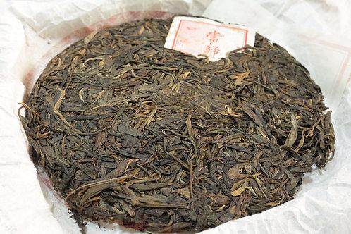 Danggui - Yiwu Gushu 2013 (357g cake)