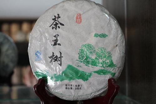Chawangshu 茶王树 - 2013 Spring (200g cake)