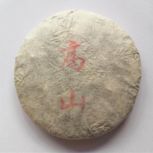 Gaoshan Gushu 高山寨 - 2020 Spring (200g cake)