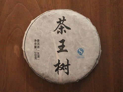 Chawangshu 茶王树 - 2018 Spring Gushu (200g cake)