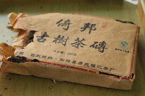 Yibang Gushu 2012 (250g brick)