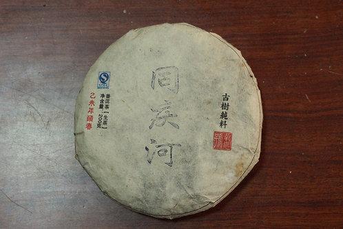 Tongqinghe 同庆河 - 2015 Spring Gushu (200g cake)