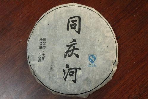 Tongqinghe 同庆河 - 2012 Spring Gushu (200g cake)