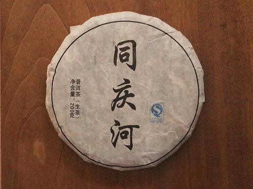 Tongqinghe Gushu 同庆河 - 2018 Spring (200g cake)