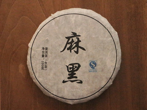 Mahei Gushu 麻黑 - 2018 Spring (200g cake)