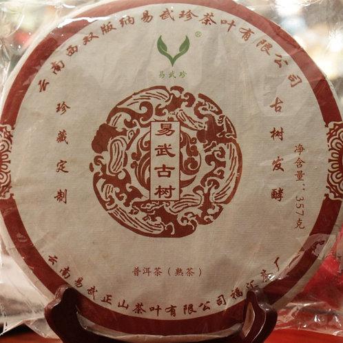 Yiwu Gushu Ripe (易武古树熟茶) - 2016 (357g cake)