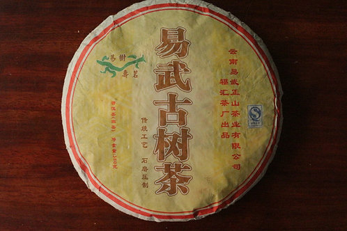 Yiwu Gushu (易武古树) - 2010 (380g cake)