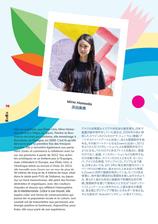 Interview Koko 3