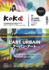 Koko - Couverture