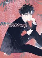 Syaku - Mon quotidien avec un Mononoke (T1)