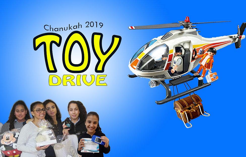 toy drive 2018.jpg