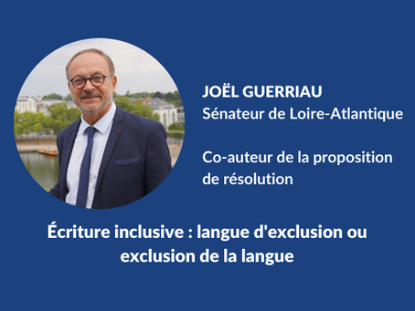 Joël GUERRIAU : Associer Taïwan aux travaux des organisations internationales 1/2 - Introduction
