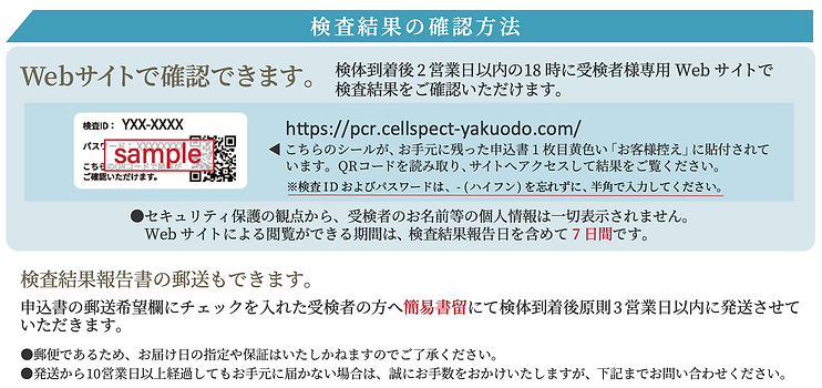 phot_pcr_free_2.png