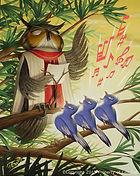 Owl Chior.jpg