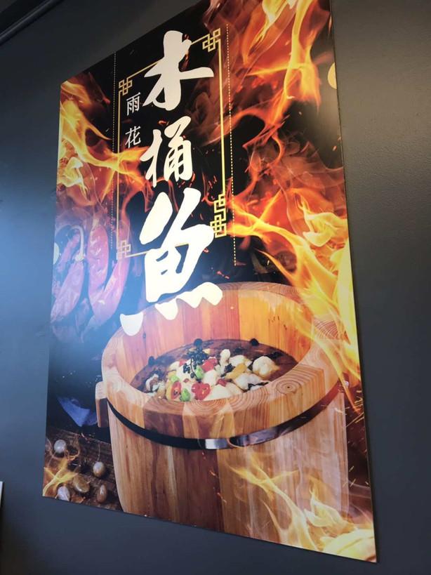 Indoor Poster