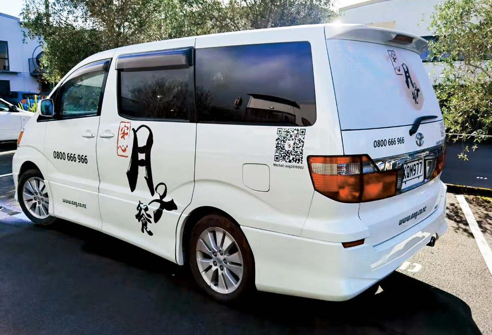 AXG vehicle signage.jpg