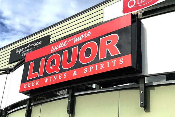 Liquor shop Illuminated Signs