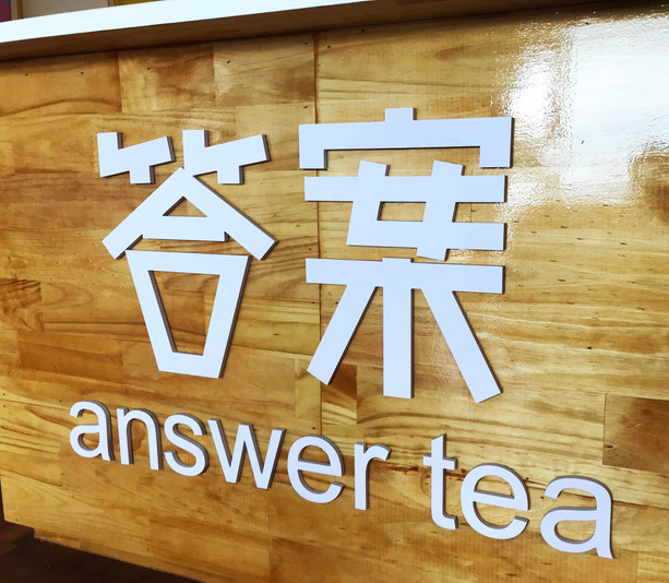 answer tea counter 3D signage
