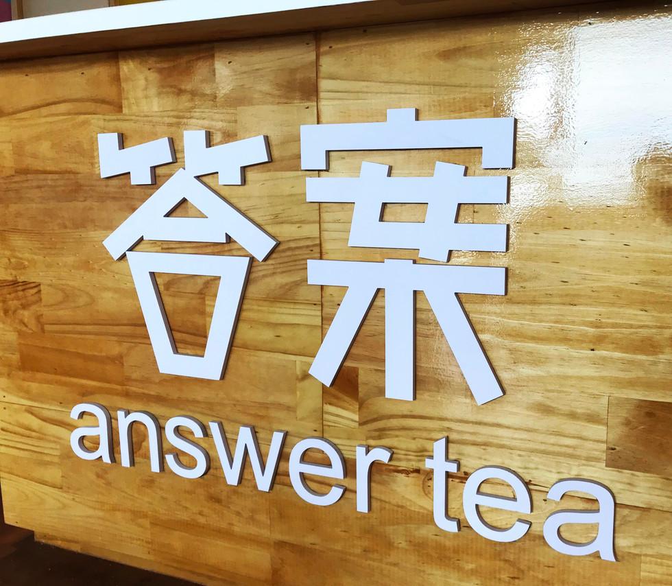 answer tea counter 3D signage.jpg