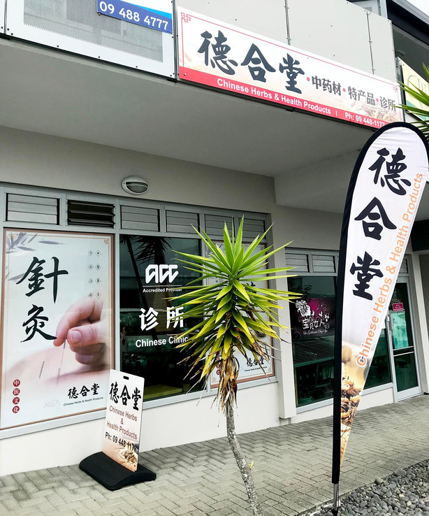 Chinese Herbs and Health Centre